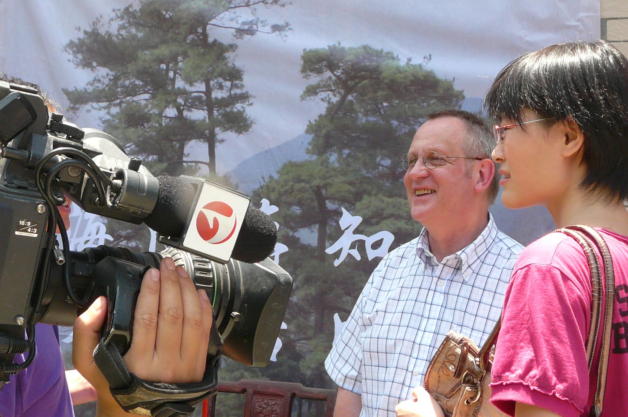 Xinanyuan - Projekt Mingzhou - Farm Anhui